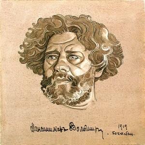 Коктебель отметит 140-летие со дня рождения Максимилиана Волошина