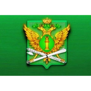 Определены лучшие сотрудники УФССП России по Сахалинской области в 2017 году