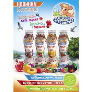 Йогурт в бутылке «Коровка из Кореновки»: вкусный, удобный, любимый