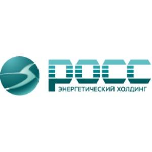 «Энергетический Холдинг РОСС» выполняет строительство котельной для деревообрабатывающего завода