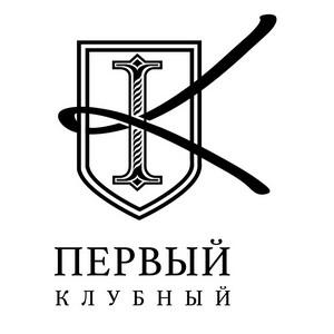 В ближнем Подмосковье сформировался отложенный спрос на квартиры площадью от 40 кв. м