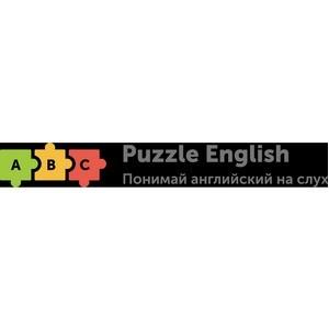 Директор по маркетингу Puzzle English о технологиях продвижения языковой онлайн-школы