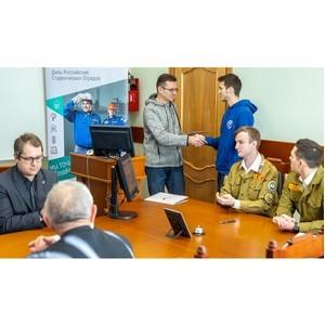 Командир студенческого энергетического отряда тверского филиала «МРСК Центра» поощрен благодарностью