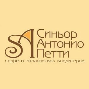 Открытие одиннадцатого магазина сети «Синьор Антонио Петти»