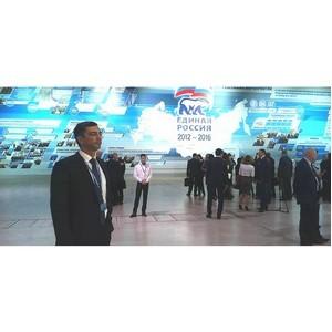 В. Гутенев принял участие в заседании дискуссионной площадки «Экономика роста и благосостояния»