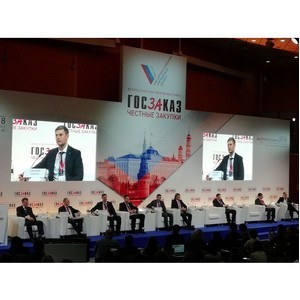 Активисты ОНФ в Коми участвуют в работе Всероссийского форума «Госзаказ – за честные закупки»