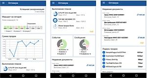 Развитие мобильного решения Оптимум АСУМТ — удобство использования и эффективность