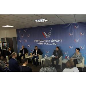 В Курганской области состоялось расширенное заседание регионального штаба Народного фронта