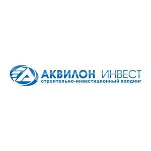 «Аквилон-Инвест» продолжает строительство первого в Архангельске жилого комплекса эко-класса