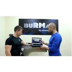 Компания Burman провела лабораторное тестирование тренажеров на соответствие требованиям биомеханики