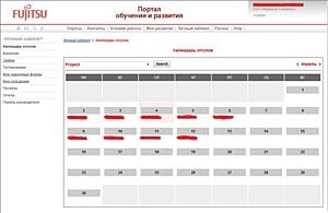 WebTutor в Fujitsu - интерактивный инструмент для  обучения и развития персонала