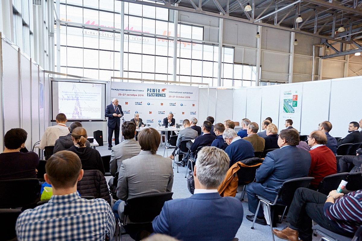 Посетите мероприятия деловой программы выставки «Силовая электроника» 2017