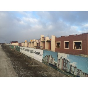 Белгородский филиал Россельхозбанка организует экскурсию в новый строящийся жилой массив