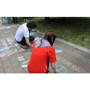 В День защиты детей ОНФ в КБР принял участие в праздничных мероприятиях