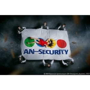 Основы безопасности