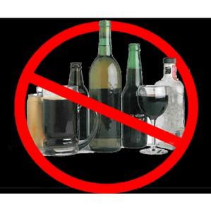 """Проект """"Бросить пить легко"""" поможет контролировать употребление спиртного"""