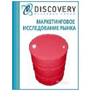 Анализ рынка изоцианатов в России (с предоставлением базы импортно-экспортных операций)