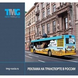 Компания TMG провела тренинг-интенсив для московских рекламщиков