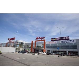 Десятилетие компании Уютерра отмечает открытием новых магазинов