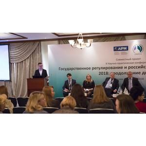 Можно ли масштабировать московский опыт офсетных контрактов?