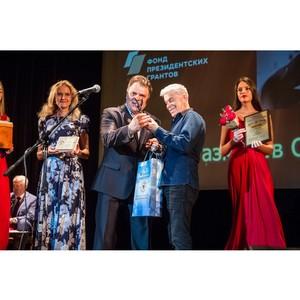 В Москве завершился Восьмой Международный фестиваль народного единства