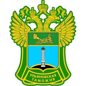Технологию предварительного информирования о товарах обсудили в Ульяновской таможне