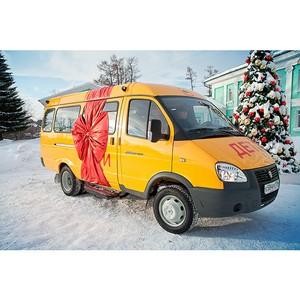 «Швабе» подарил микроавтобус детям-сиротам