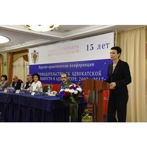 15 лет донской Адвокатской палаты — итоги, успехи и перспективы