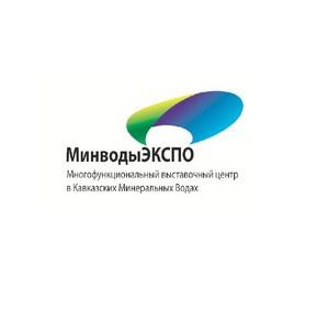 МВЦ «МинводыЭкспо» приобретает международную известность