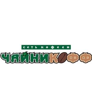 Санкт-Петербургская сеть кофеен «Чайникофф» сделала первую в России франшизу со 100% гарантией