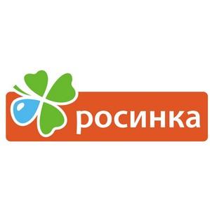 Квартира за 1000 рублей в Ельце нашла своего хозяина!