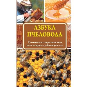 Разведение пчёл. Информационный ресурс.