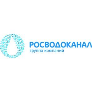 Росводоканал вошел в десятку прорывных проектов ГЧП