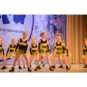 Фонд «Шаги» провел фестиваль детского творчества в Московской области