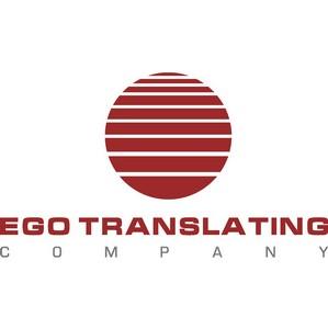 Компания ЭГО Транслейтинг– партнер фестиваля «Дни Европы в Санкт-Петербурге 2012»