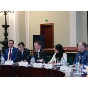 V международная конференция «Практическое саморегулирование»