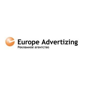 Рекламная кампания Норвегии