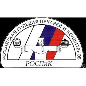 Открыта онлайн регистрация на Приволжский форум по хлебопечению