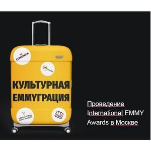 Лучшее событие года – полуфинал Emmy International в Москве