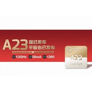Allwinner Technology объявила о начале продаж двухъядерного процессора А23