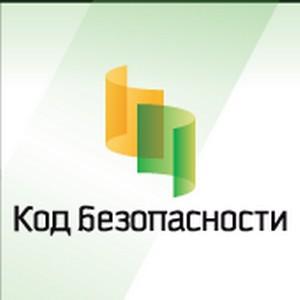 Secret Net и «Соболь» защитили инфраструктуру «Единого лесопожарного центра» Архангельской области