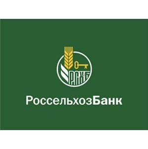 Розничный кредитный портфель Тверского филиала Россельхозбанка достиг 3 млрд рублей