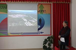 Активисты ОНФ в Чечне провели презентацию экологических проектов Народного фронта