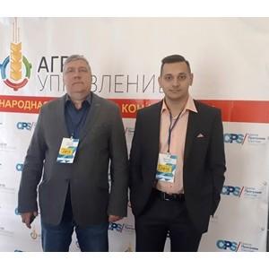 Вопросы цифровизации сельского хозяйства обсудили на конференции «Агроуправление 2018»