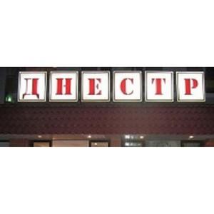 """Гостиница """"Днестр"""" в Коблево запустила свой новый сайт"""