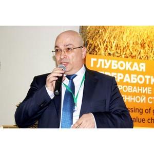 Генеральный директор компании «Лилиани» принял участие в международной конференции РЗС