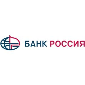 Банк «Россия» сообщает об открытии операционного офиса в г. Самаре