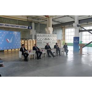 В Зауралье при участии ОНФ прошла конференция по созданию высокопроизводительных рабочих мест