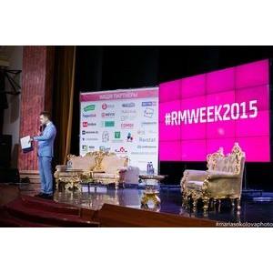 В Москве «отшумела и отгремела» ежегодная «Российская Неделя Маркетинга 2015»