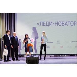 Награждение победительниц Свердловский областного конкурса